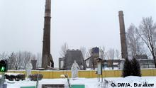 Ein stillstehendes Zementwerk in Kritschew Thema Problemregion an der weißrussisch-russischen Grenze, die unser Korrespondent in Mogilew, Alexandr Burakow @ DW/A. Burakow
