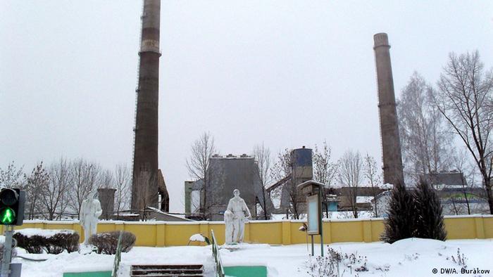 Закрытый еще в 2014 году цеметный завод в Кричеве