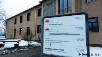 Адмнистративное здание находится в нескольких километрах от общежития