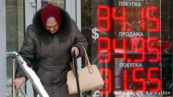У обменного пункта в Москве