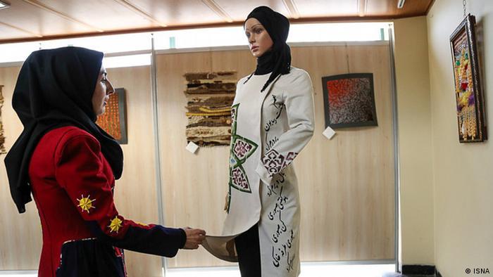Iran Wochengalerie KW3 - Mode Ausstellung in Hamedan (ISNA)