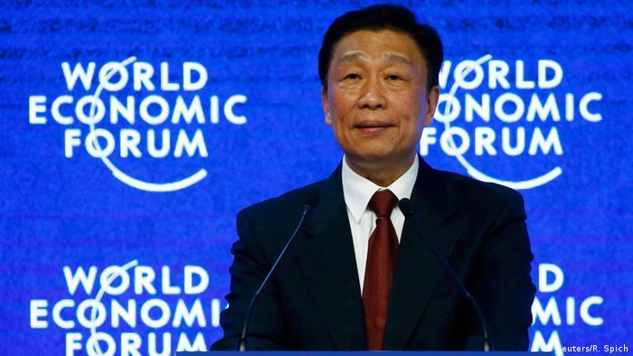 Weltwirtschaftsforum Davos 2016 - Li Yuanchao, Vize-Präsident China (Reuters/R. Spich)