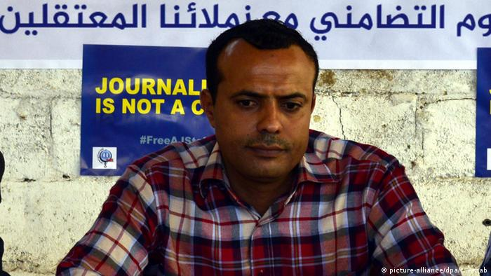 Jemen Journalist Hamdi al-Bukari (picture-alliance/dpa/Y. Arhab)