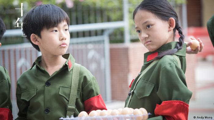 Filmszene Shi Nian Ten Years