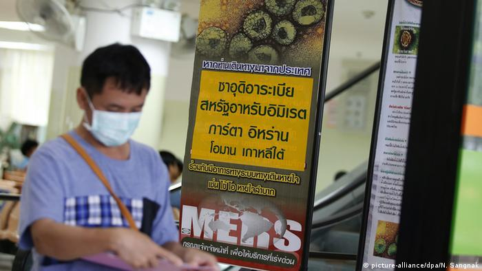 There is no vaccine for MERS