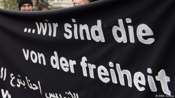 Transparent mit dem Aufruf Wir sind die von der Freiheit - Foto: Sebastian Schug / DW