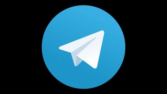Logo Telegram Messenger