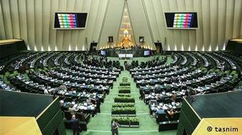 Das iranische Parlament (Foto:tasnim)