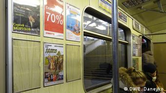 Минское метро (фото из архива)