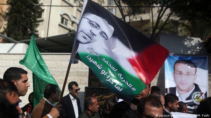 Protestkundegebung für die Freilassung des palästinensischen Journalisten Mohammed al-Qiq