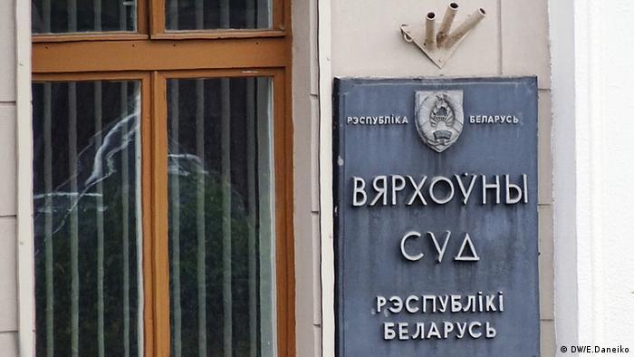 Новости украины 20 июня 2017