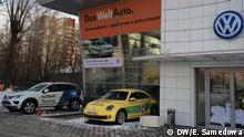VW-Autohaus in Moskau. Bild: DW/Ewlaliya Samedowa
