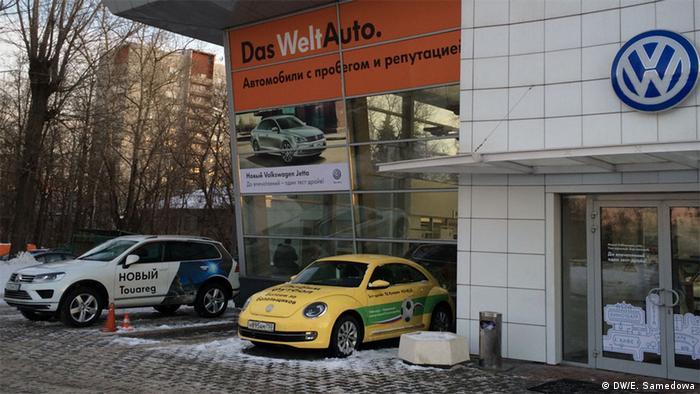 Автосалон авторынок москва автосалон митсубиси в москве официальный дилер цены