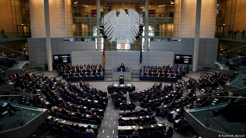 Бундестаг ужесточил миграционное законодательство | Новости из Германии о Германии | DW | 25.02.2016