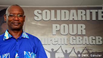 Boubacar Koné (Foto: DW/Katrin Gänsler)