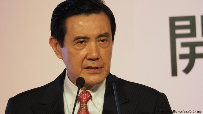 Ma Ying-jeou besucht Insel Itu Aba (picture-alliance/dpa/D.Chang)