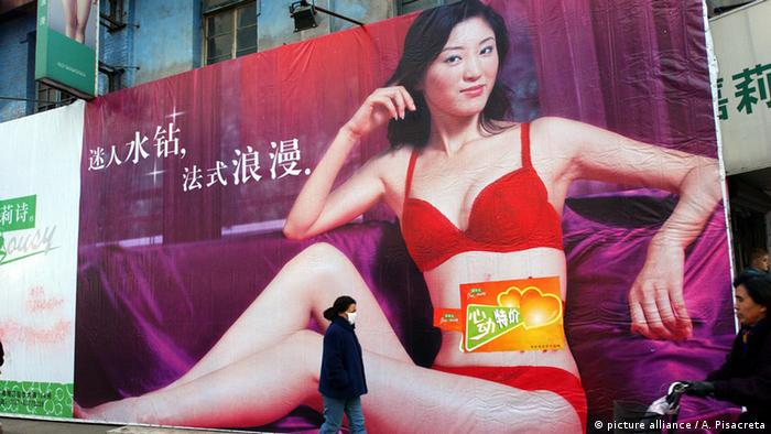 Sexismus in der Werbung (picture alliance / A. Pisacreta)