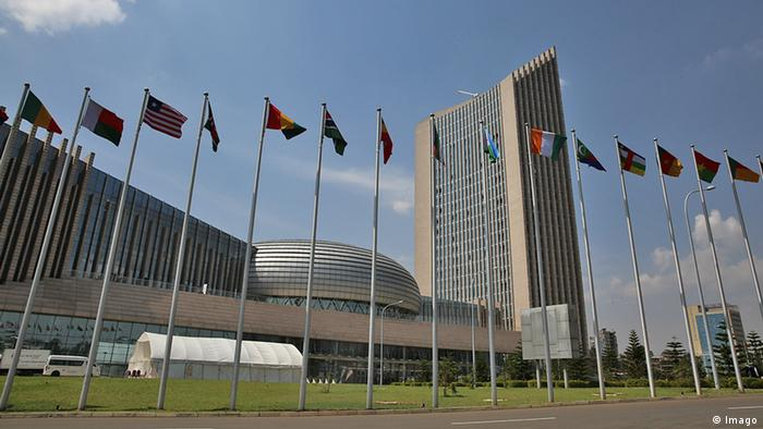 China rejects ′preposterous′ African Union headquarters spying report |  News | DW | 29.01.2018