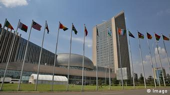 The headquarters of the Africa Union in Addis Ababa