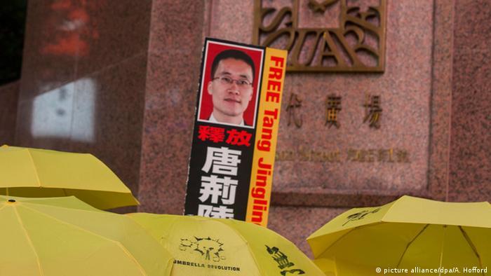 China Menschenrechtsanwalt Tang Jingling