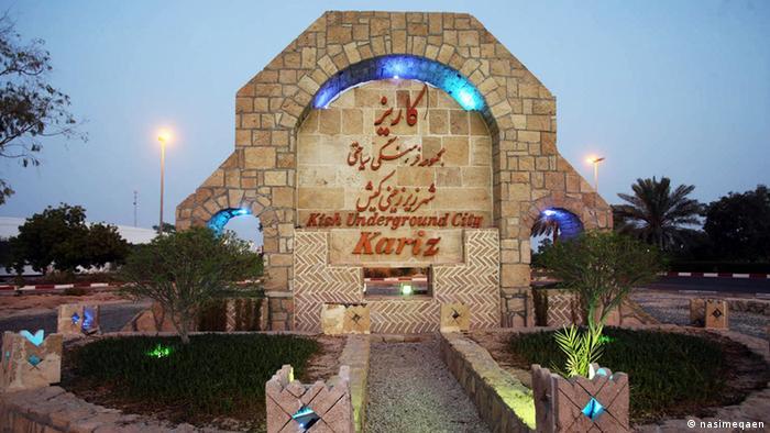 Iran Kish Stadt im Untergrund (nasimeqaen)