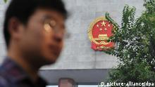 A Chinese pedestrian walks past the Chengdu Intermediate Peoples Court where Wang Lijun, former Director of Chongqing Public Security Bureau, stands trials in Chengdu city, southwest Chinas Sichuan province, 18 September 2012. A former police chief who revealed Chinas biggest political scandal in two decades has gone on trial charged with attempting to defect to the United States, in a hearing that could send shivers through Chinas leadership transition. Wang Lijun, ex-police chief of southwestern Chongqing municipality, lifted the lid on the scandal in February when he went to a U.S. consulate and, according to sources, told envoys there about a murder that would later bring down one of the nations most senior and ambitious politicians, Bo Xilai. The trial started on Monday (17 September 2012) in the city of Chengdu with an unannounced closed-door session to hear charges of defection and abuse of power against Wang, Chinas official Xinhua newsagency said on Tuesday.