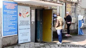Городской центр миграции в Душанбе
