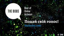 The Bobs 2016: Bobs Awards - Best of Online Activism (ukrainisch); Copyright: DW