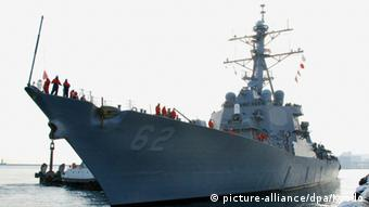Aegis is the sea-based part of the US ballistic missile defense system.