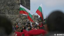 Bulgarien Flaggen Symbolbild