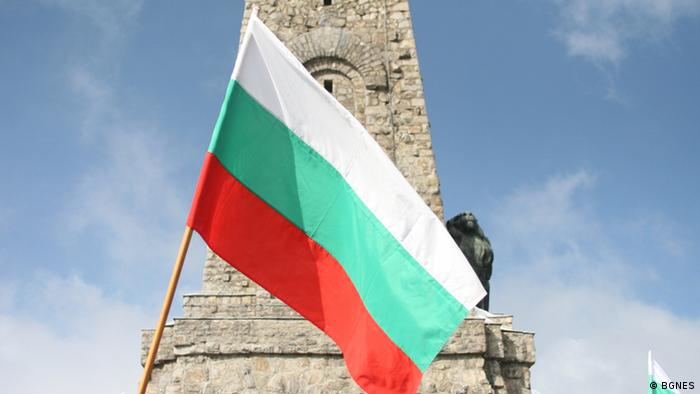 Bulgarien Flaggen Symbolbild (BGNES)
