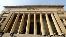 Ägypten Oberster Gerichtshof und Berufungsgericht Gebäude