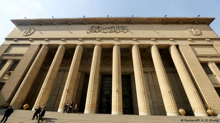 Cairo high court building, Egypt