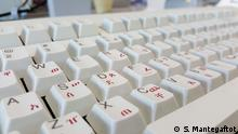 Eine Amharische Tastatur