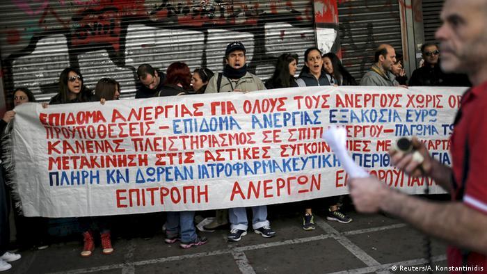 Griechenland Protest gegen Kürzungen