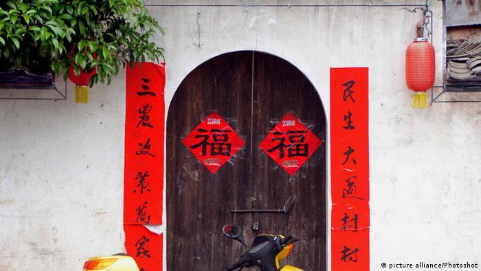 China Frühlingsfest in Yixian Haustür