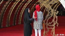 Tittel: Sittenpolizei Bildbeschreibung: Sittenpolizei Kontrollen bei der Fajr Filmfestival Stichwörter: Iran, KW5, Sittenpolizei Quelle: IRNA Lizenz: Frei