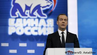 Дмитрий Медведев выступает на съезде Единой России