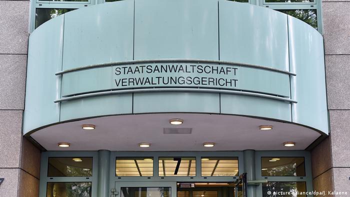 Здание берлинской прокуратуры