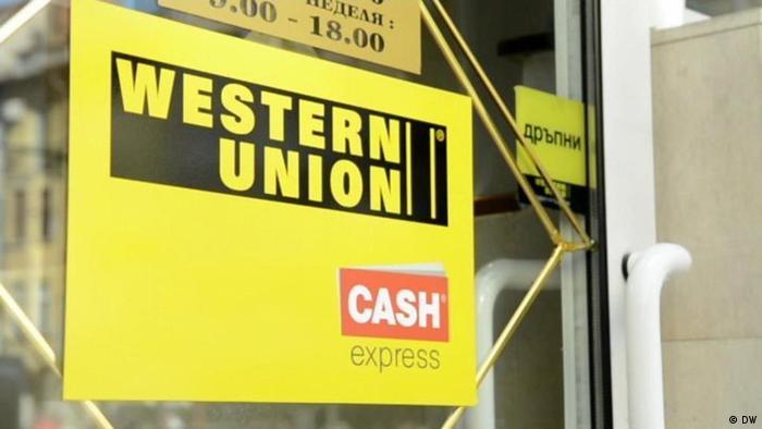 Один из филиалов Western Union
