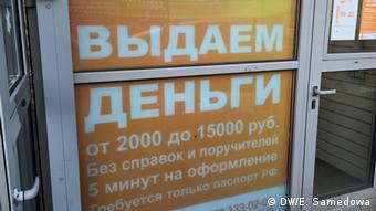 Оформить-банкротство.рф