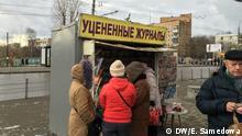 Straßenhandel in Moskau, Februar 2016 DW/Korrespondentin Ewlalia Samedowa und wurden freigegeben. Schlüsselworte: Wirtschaftskrise Russland, Geld, Kredite, Armut, Geschäfte, Moskau © DW/E. Samedowa