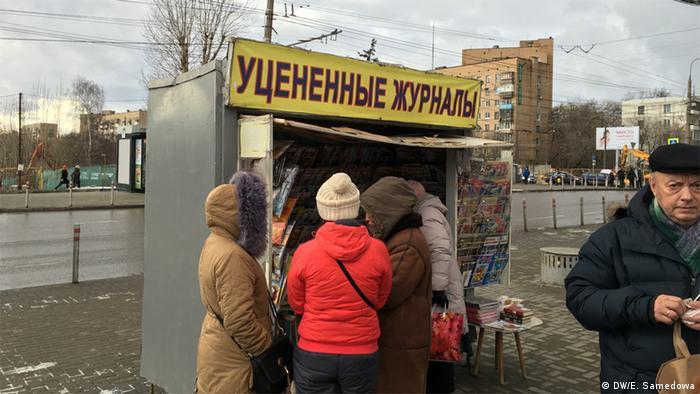 Доклад Экономика России