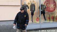 Russland Bettler Geschäft