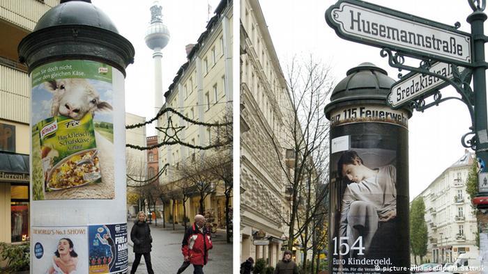 Афишные тумбы в сегодняшнем Берлине