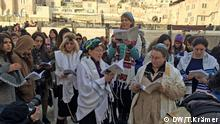 Israel Women of the Wall Jerusalem