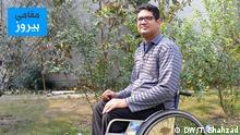 Pakistan Muhammad Shafiq ur Rehman Local Hero