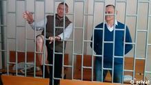 ***Achtung: Nur zur mit der abgebildeten Person abgesprochenen Berichterstattung verwenden!*** Die in Russland inhaftierten ukrainischen Gefangenen Stanislav Klych und Nikolaj Karpjuk © privat