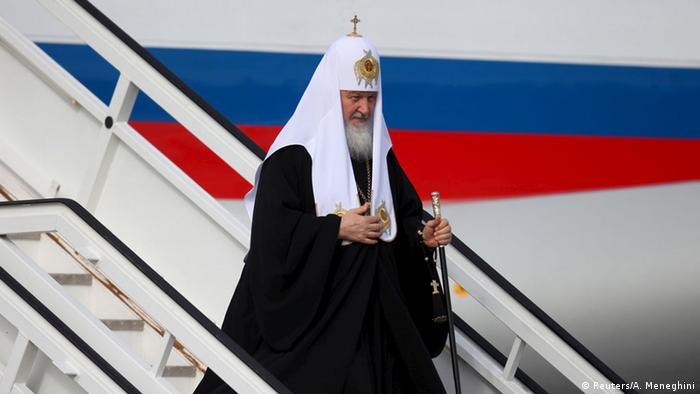 Sosirea Patriarhului Kiril la Havana