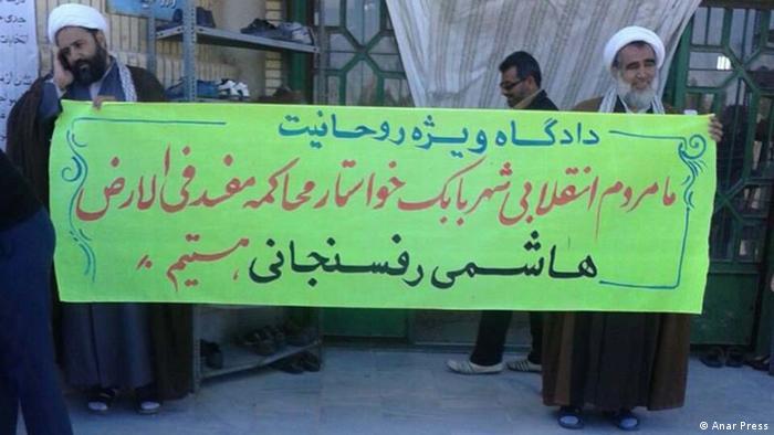 Iran Wochengalerie KW6 - Forderung Todesurteil für Rafsanjani (Anar Press)